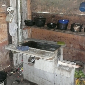 A new stove in a poor house